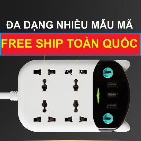 [Mã HLHOME2703 giảm 10% đơn 99k] Ổ cắm điện đa năng. Ổ cắm điện thông minh kèm cổng sạc USB