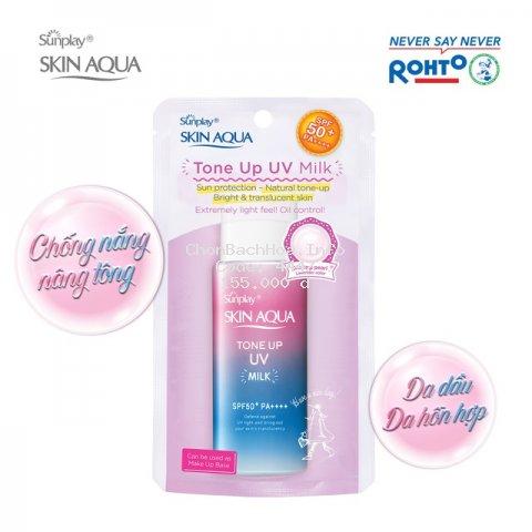 Sữa chống nắng hiệu chỉnh sắc da Sunplay Skin Aqua Tone Up UV Milk SPF50+ PA++++ 50g