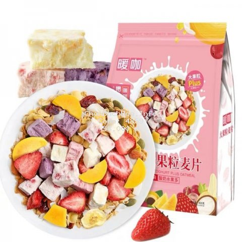 [Mã FMCGFSS2 giảm 10% đơn 300K] SẴN HÀNG - Ngũ cốc hoa quả, sữa chua giảm cân ăn kiêng túi 500g