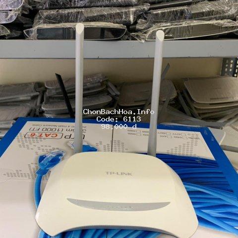 Bộ Phát wifi TP-Link 2 râu TL-WR842