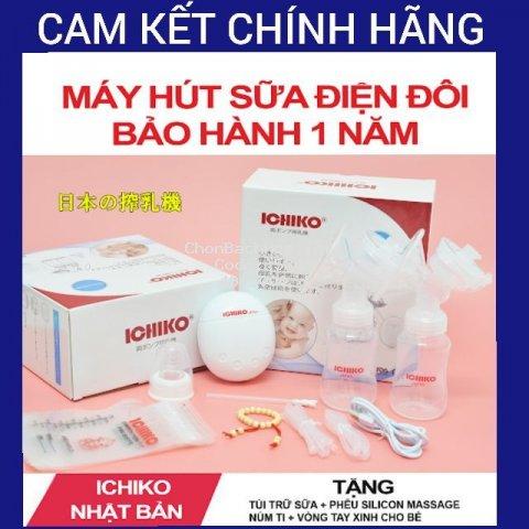 [Hút Cực Thích] Máy Hút Sữa Điện Đôi ICHIKO Nhật Bản (Kích sữa,massage,hút sữa,thông tia)