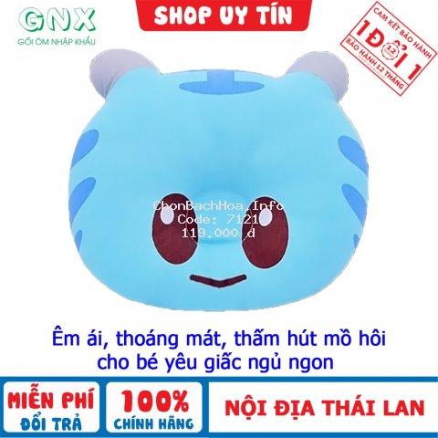 Gối cho bé PAPA gối nằm hình hổ/thỏ loại tốt nhập khẩu từ Thái Lan PR08A-HOTHO