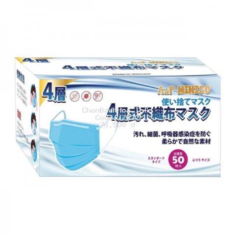 [HÀNG SẴN] Khẩu trang A&P Minico Face Mask 4 lớp kháng khuẩn