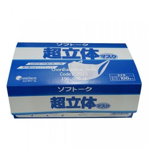 Khẩu Trang Nhật Bản Unicharm 3D Mask( 100 Cái/ Hộp) - Hàng Chính Hãng