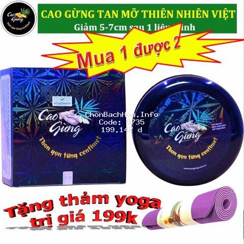 Cao Gừng Tan Mỡ Bụng Chính hãng Thiên Nhiên Việt 200g - Tặng kèm thảm yoga cao cấp
