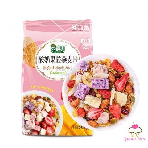 [GIẢM CÂN] Ngũ cốc sữa chua mix hạt, hoa quả YOGURT FRUIT OATMEAL gói 500g