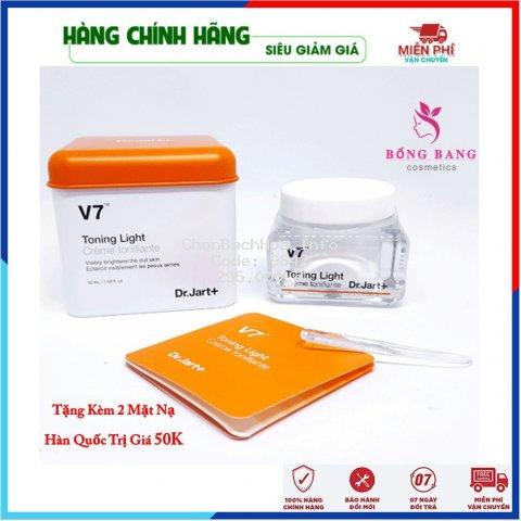 Kem dưỡng trắng da - Kem dưỡng da chuyên sâu và trị thâm nám V7 Toning Dr.jart + 50ml [Chính Hãng Hàn Quốc]