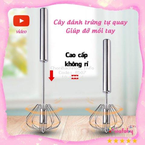 [KHÔNG RỈ] Cây Đánh Trứng Trục Tự Xoay Tiện Lợi, Dụng Cụ Nhà Bếp 2 Loại 21cm và 25cm - Bafaby Kids