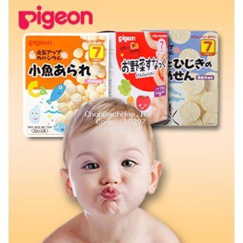 [Mã MKBCLUCKY giảm 8% đơn 400K] Bánh ăn dặm Pigeon Nhật cho bé từ 6 tháng (date tháng 2021)
