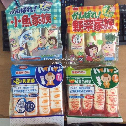 [Mã MKBCLUCKY giảm 8% đơn 400K] Bánh gạo tươi Haihain Nhật cho bé từ 7 tháng vị sữa và vị rau củ (date mới 12/2020)