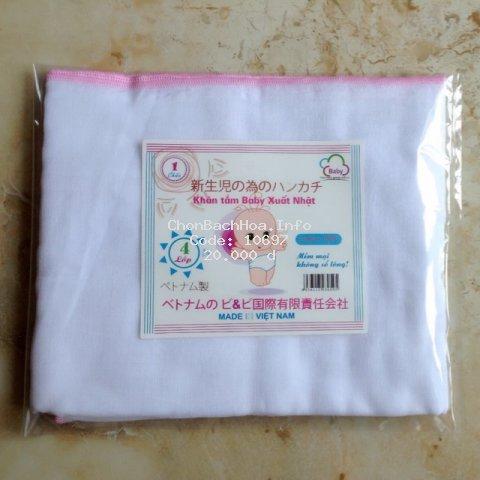 [Mã MKBCLUCKY giảm 8% đơn 400K] Khăn tắm xô xuất nhật 4 lớp hàng cao cấp 100% cotton siêu thấm
