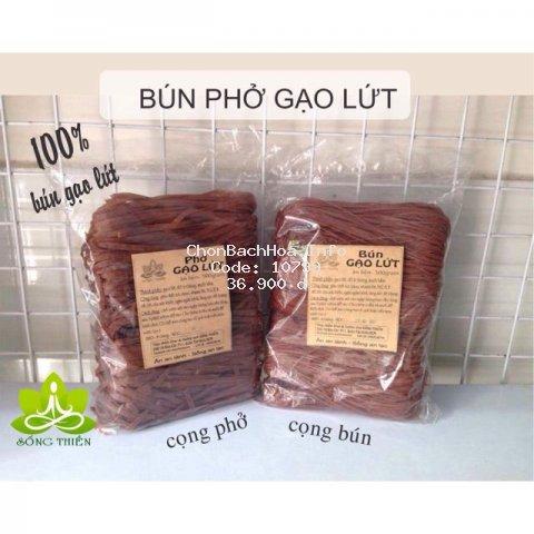 Phở/ Bún/ Miến gạo lứt đỏ thực dưỡng Eatclean