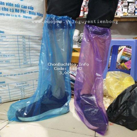 [Mã HLXU1111 hoàn 20K xu đơn 50K] Sỉ đôi ủng đi mưa loại đẹp ,ủng bọc giày đi mưa(1đôi)