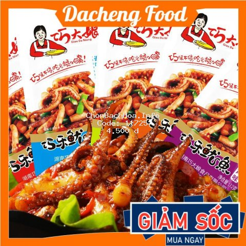 Mực Sốt Cay Hồ Nam ❤️FREESHIP❤️ Mực Cay 4 Vị - 1 Gói Râu Mực 12g | Dacheng Food