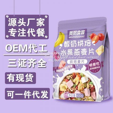 Ngũ Cốc Sữa Chua Hoa Quả Sấy Khô Oatmeal Yên Mạch Meizhoushike Gói Tím 400g