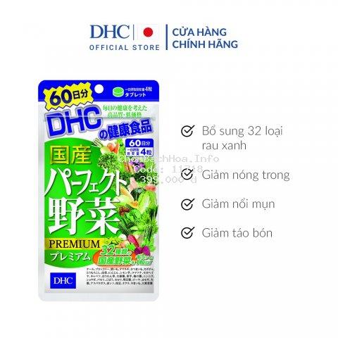 Viên uống DHC Rau Củ Quả Tổng hợp Premium 60 Ngày (240v/gói)