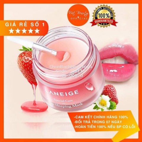 [Date mới Berry 2023] Mặt nạ ngủ cho môi Laneige 20g Lip Sleeping Mask, Mặt nạ ngủ môi Laneige Berry