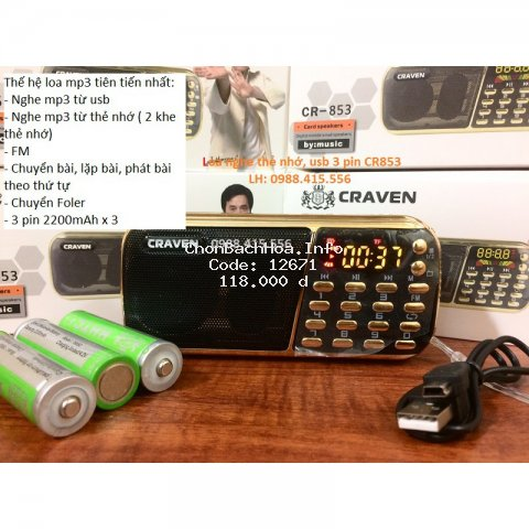 Loa nghe thẻ nhớ, Usb, FM 3 pin Craven CR 853