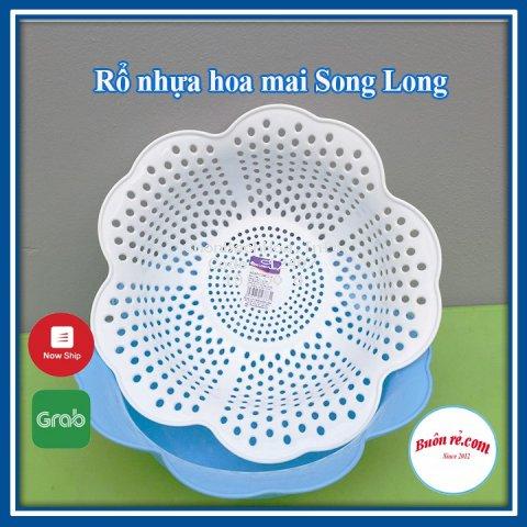 Rổ nhựa hoa mai Song Long chất liệu nhựa PP an toàn br00392