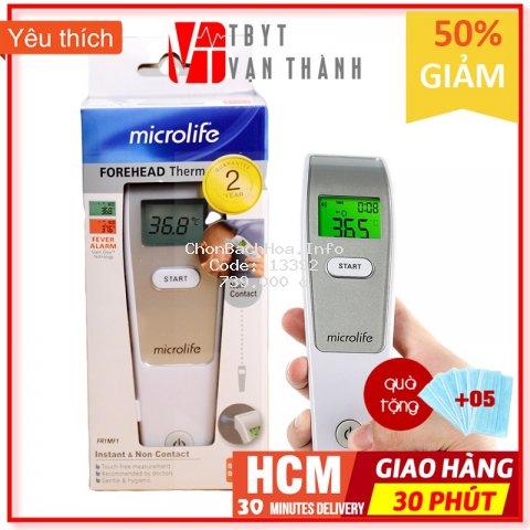 ✅ [CÓ HÀNG MIỀN NAM] Nhiệt Kế Hồng Ngoại Đo Trán: Microlife FR1MF1 Hàng Chính Hãng - VT0017