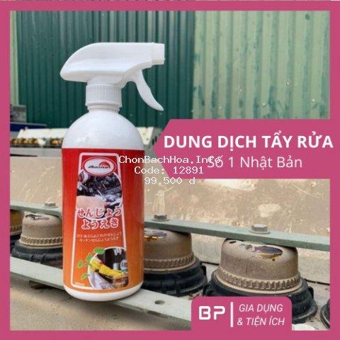 Dung dịch tẩy rửa AUORA đánh bay mọi vết bẩn, dung dịch tẩy rửa đa năng nhà bếp Công nghệ Nhật Bản