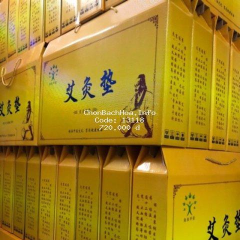 [ Giá Sỉ 5xx ] Thảm ngải cứu Massage tại nhà- Đệm ngải cứu trị đau lưng hàng chuẩn nội địa Trung