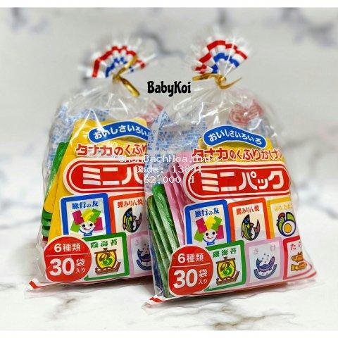 Gia vị rắc cơm nội địa Nhật cho bé ăn dặm 6 vị gồm 30 gói nhỏ (date 10/2021)