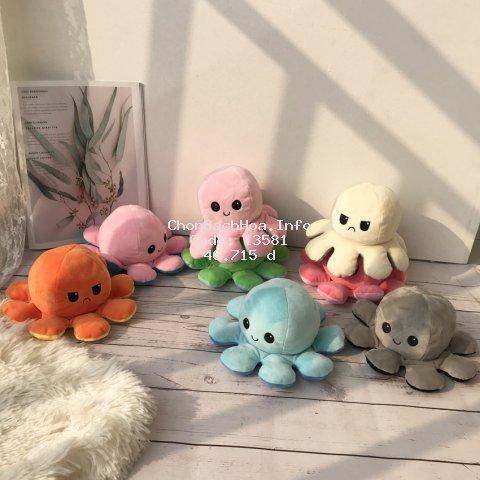 [Mã TOYTET32 giảm 15% đơn 99K] [Mua 5 & giảm 2%] 20CM Reversible Octopus two color Bạch tuộc nhồi bông cảm xúc