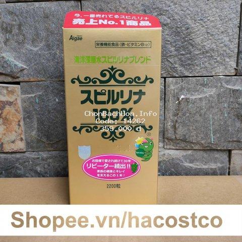 Tảo Xoắn Spirulina Nhật Bản Hộp 2200 Viên tem đỏ - hàng chính hãng