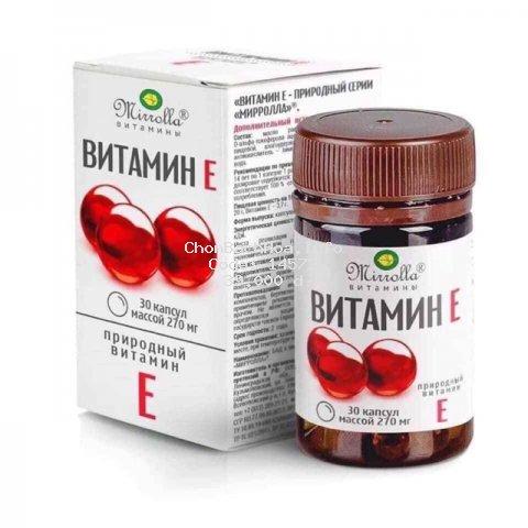 [CHÍNH HÃNG] Vitamin E đỏ Nga 270mg ( hàng auth )