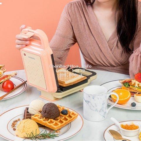 (HOT HOT)Máy nướng bánh mì TORSOM mini