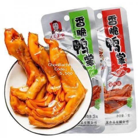 [Sẵn Rẻ] Chân vịt Dacheng cay 31.8g !!