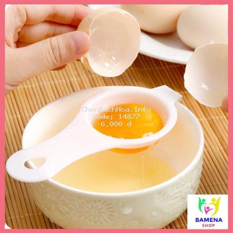 Dụng cụ tách lòng trắng trứng chế biến món ăn dặm cho bé AD18