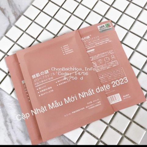 *Freeship* Mặt Nạ Nhao Thai Nhật _Date 2023