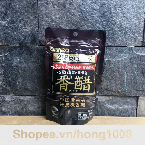 Viên ORIHIRO KOZU Capsule giấm đen Orihiro Nhật Bản túi 216 viên